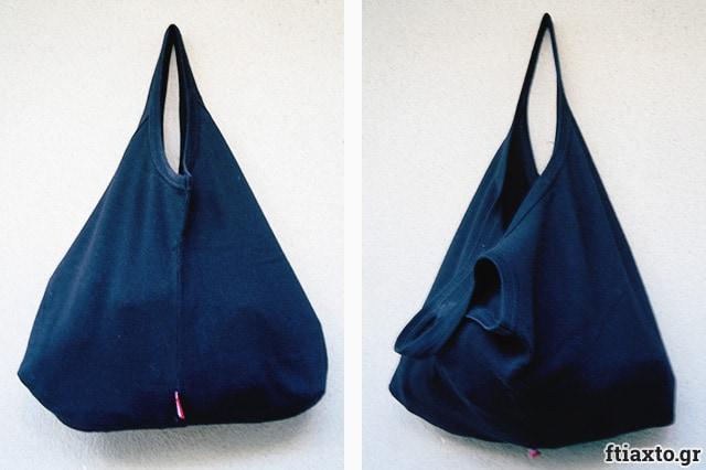Εύκολη τσάντα από μπλούζα