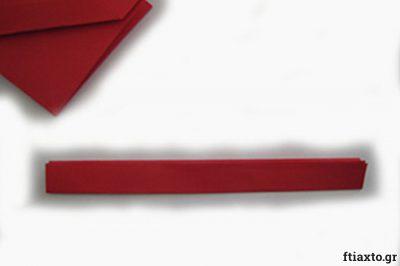 Πασχαλιάτικα καλαθάκια origami 13
