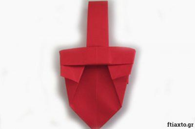 Πασχαλιάτικα καλαθάκια origami 21