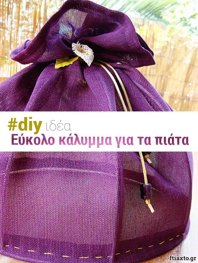 eukolo-kalimma-piata-4