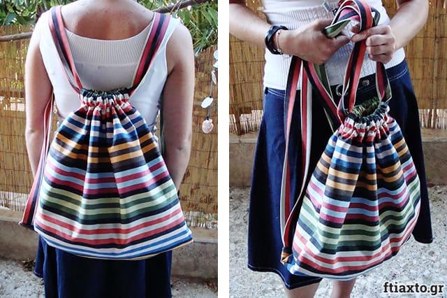 Ράψε τσάντα πουγκί με λουριά