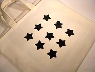Αστεράτη τσάντα 5