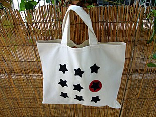 Αστεράτη τσάντα 8