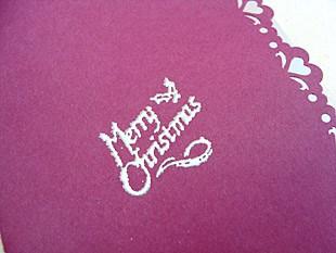 Χριστουγεννιάτικες Κάρτες 8