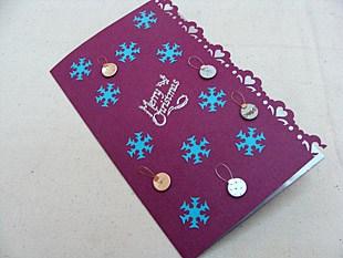 Χριστουγεννιάτικες Κάρτες 12