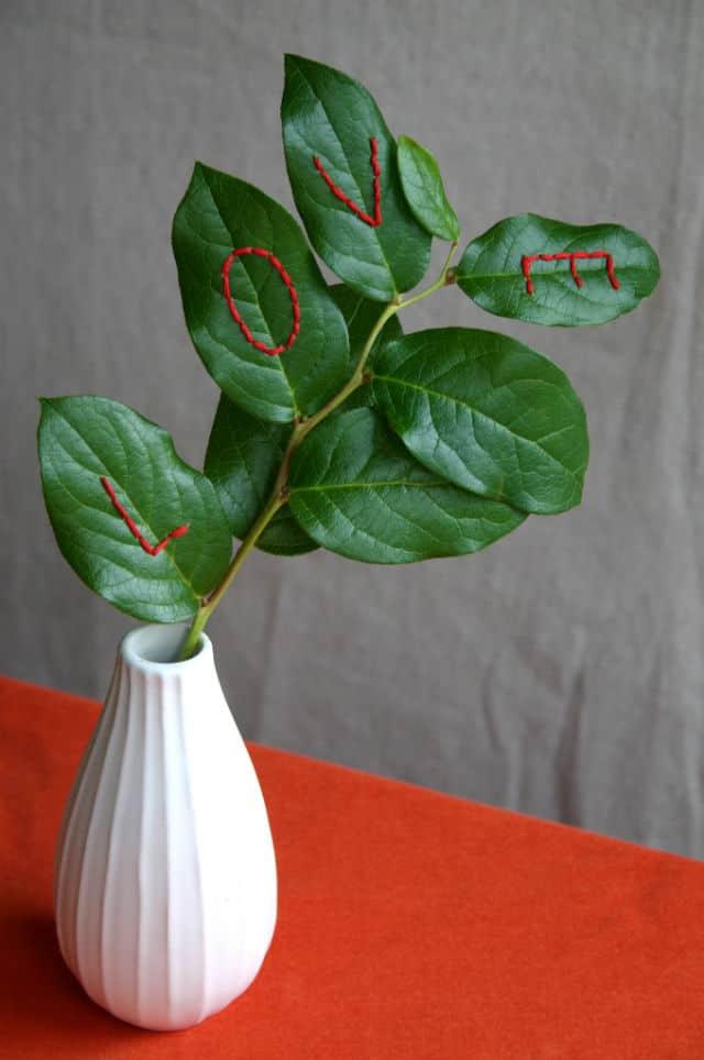 Κέντημα σε φύλλα 2