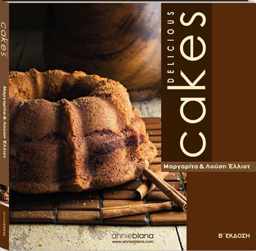 delicious_cakes