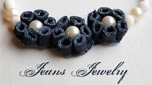 jeans_jewelry