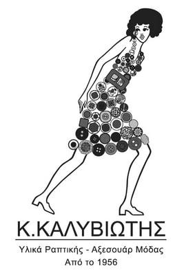 Kalyviotis_logo