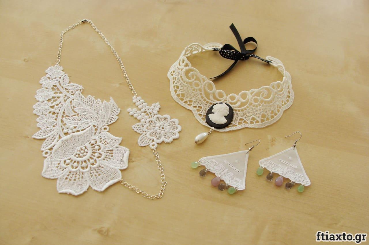 Κοσμήματα από δαντέλες 1