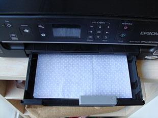 Πώς να τυπώσεις ύφασμα σε οικιακό εκτυπωτή 3