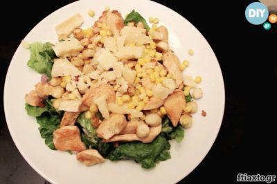 Μαγειρική 5