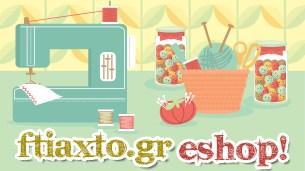 eshop-logo-305x171