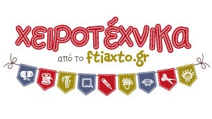 xeirotexnika-logobunting