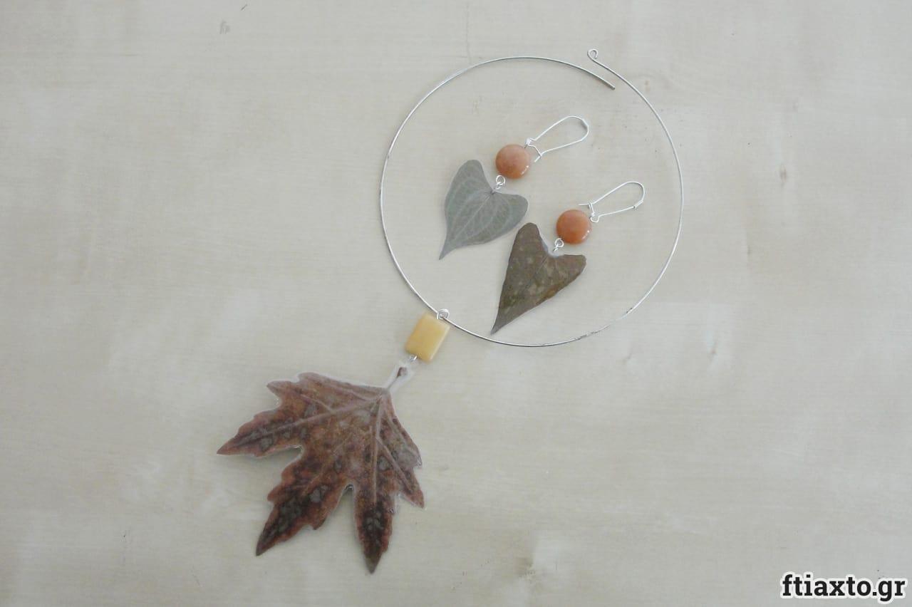 Κοσμήματα απο αποξηραμένα φύλλα 2