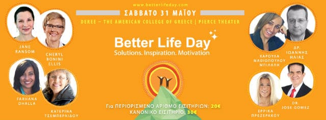 Better_life_day_main