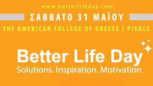 better_life_day_intro