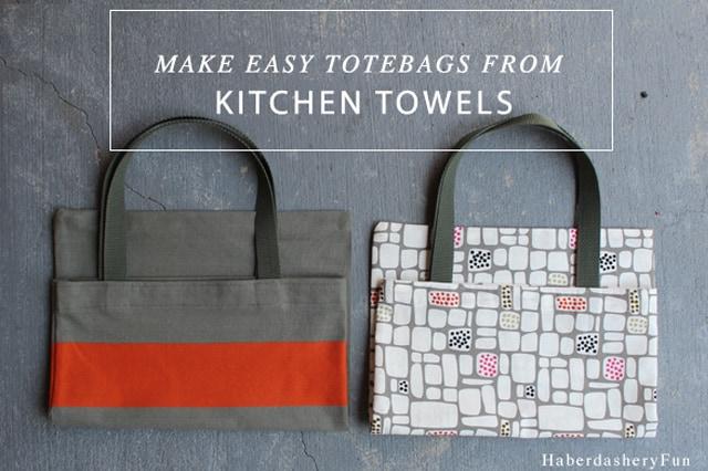 Τσάντα για τα ψώνια από πετσέτα κουζίνας 1