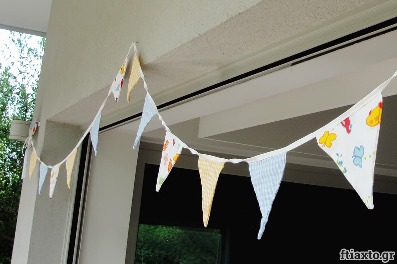 Σημαιάκια για πάρτυ 1