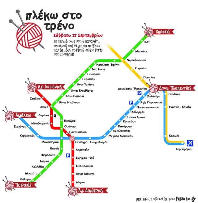pleko-map-1