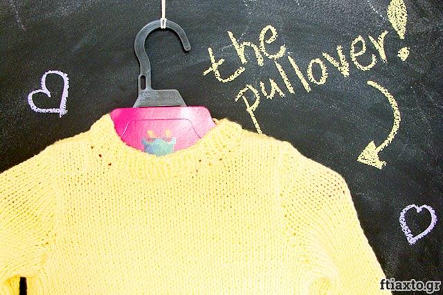 Ιδέες για εξάσκηση στο πλέξιμο! 2