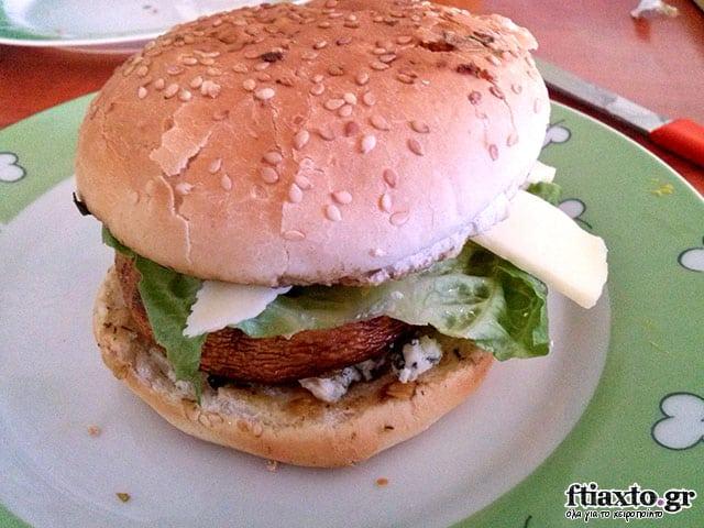 Χορτοφαγικό burger με μανιτάρια 1
