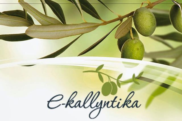 Συμβουλές για αντιηλιακή προστασία από το e-kallyntika.gr 2
