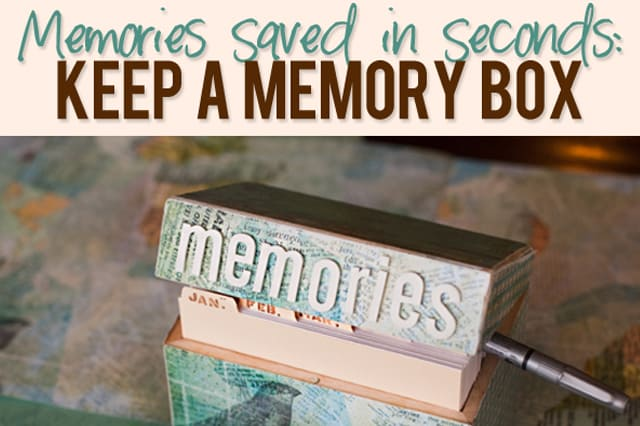 To κουτί των αναμνήσεων 1