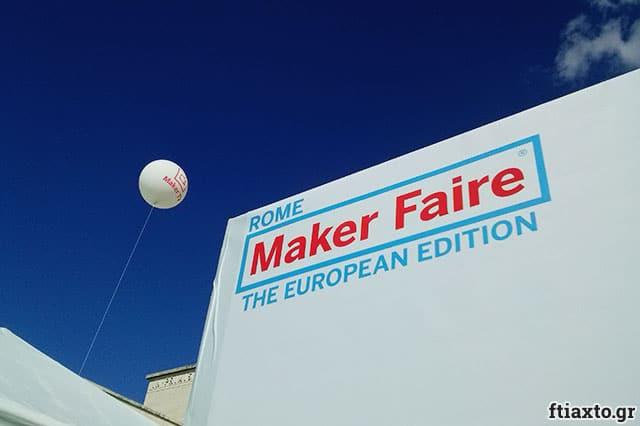 Maker Faire Rome: Μια απίστευτη εμπειρία 1