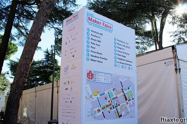 makerfaire-entrance