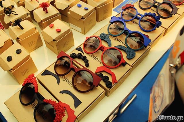 makerfaire-glasses