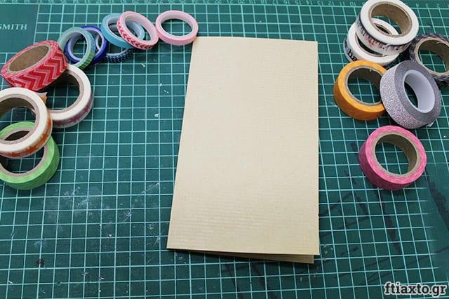 washi-card2-1