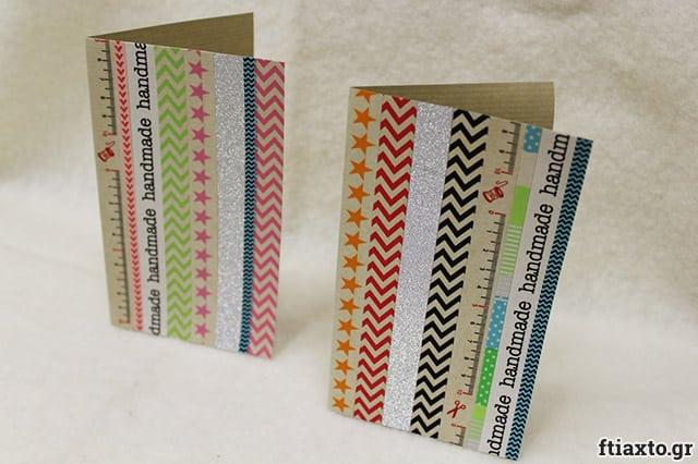 washi-card2-3