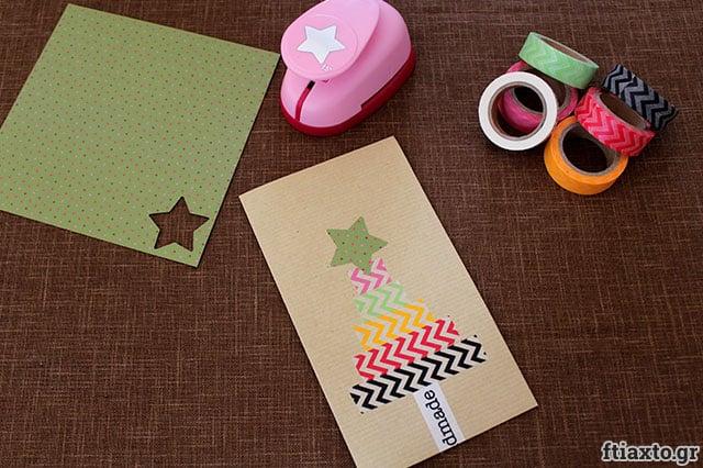 washi-cards-2