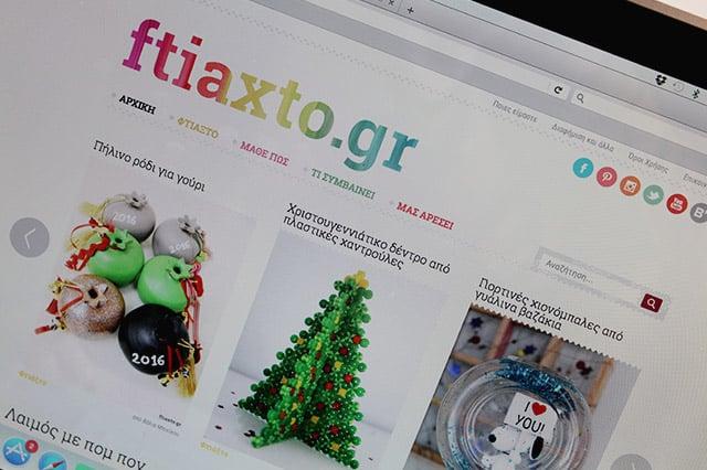 Το καινούργιο Ftiaxto.gr 2