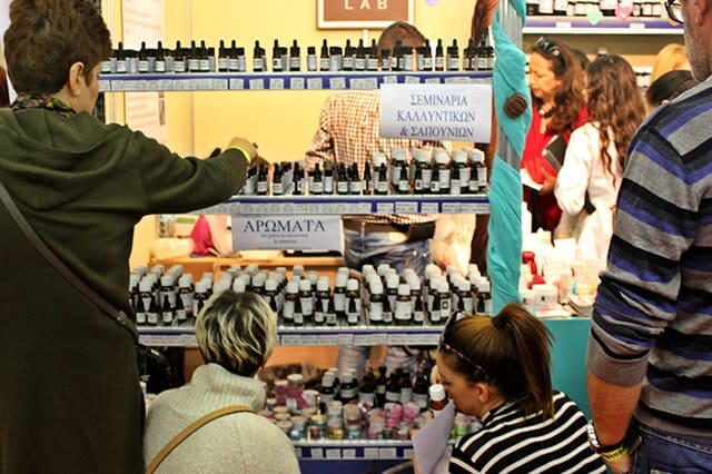 Aroma Lab: Υλικά, εξοπλισμός και σεμινάρια για φυτικά καλλυντικά