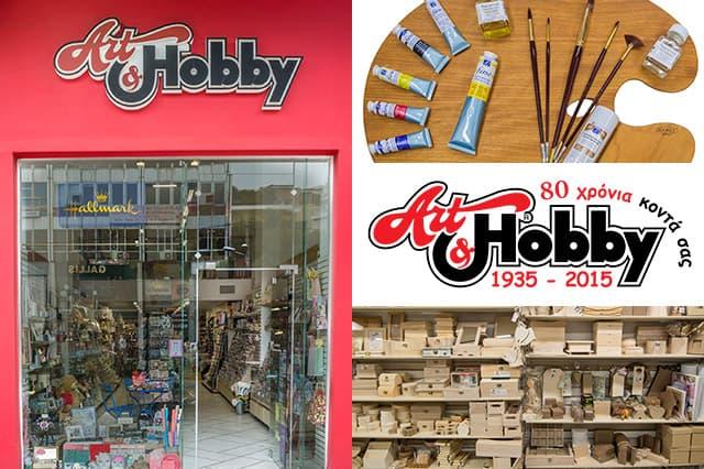 Art & Hobby: Είδη ζωγραφικής και χειροτεχνίας 3