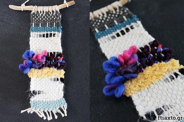 door-weave-1