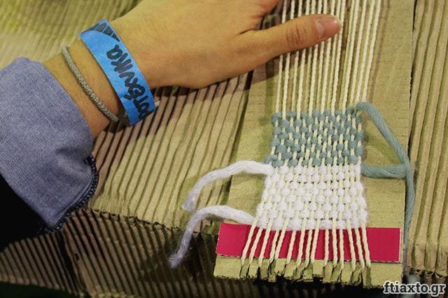 door-weave-10