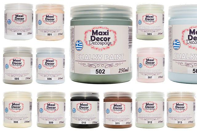 Καινούργια προϊόντα από την Maxi Decor Decoupage 2