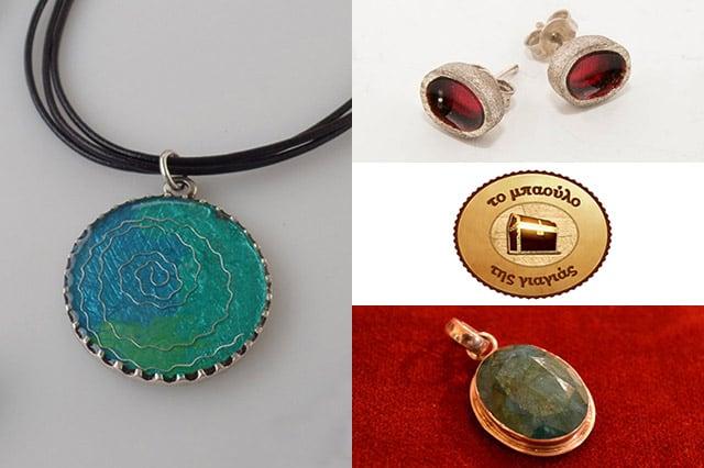 Στο κατάστημα «Το μπαούλο της γιαγιάς» θα βρείτε μια τεράστια ποικιλία από  κοσμήματα μοναδικά 6e4bb076881