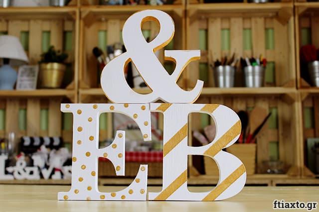 Διακόσμηση με ξύλινα γράμματα 1