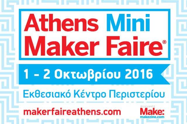 Athens Mini Maker Faire: Ο πρώτος κύκλος συμμετοχών έκλεισε! 3