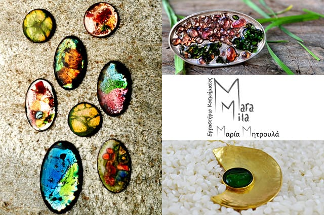 Maramila: Χειροποίητο κόσμημα -Υλικά για κοσμήματα