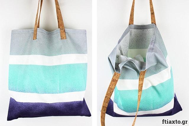 Βάψε ύφασμα με color sprays και ράψε μια απλή τσάντα