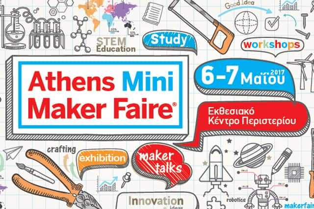 To ftiaxto.gr στο Athens Mini Maker Faire 2017 1