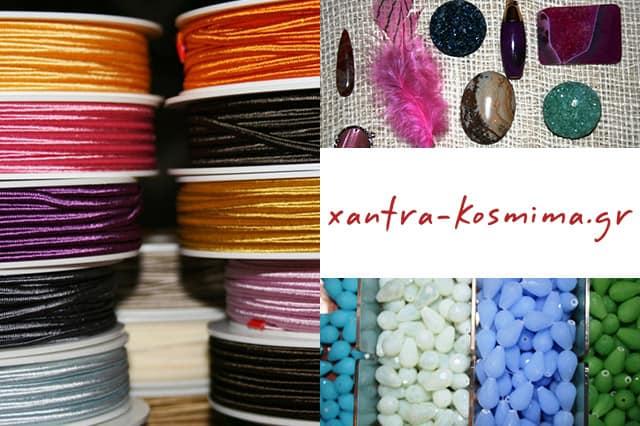 xantra-kosmima.gr: Ηλεκτρονικό κατάστημα με υλικά κοσμήματος 2