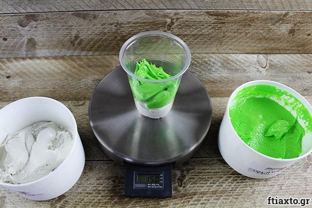 Πως φτιάχνω καλούπια σιλικόνης