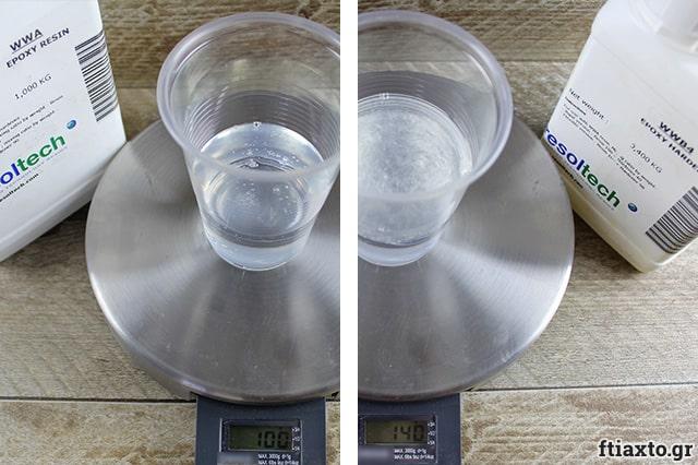 Μενταγιόν από υγρό γυαλί και πολύτιμους λίθους