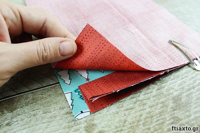 Πως να ράψεις πουγκί